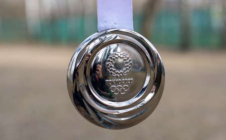 April 16, 2021 Tokyo, Japan. Silver medal at the XXXII Summer Olympic Games to be held in Tokyo. Editorial