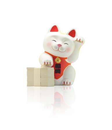 neko: Maneki neko - Japanese Lucky Cat