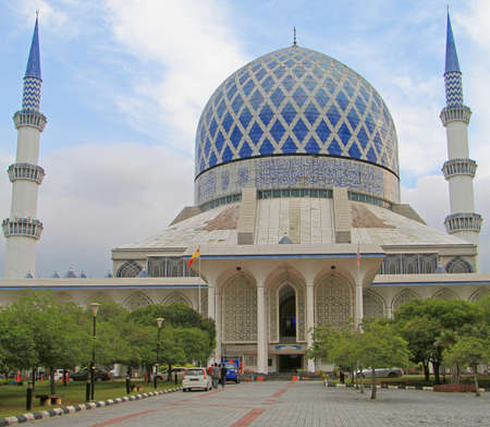 alam: the main mosque in Shah Alam, Malaysia Stock Photo