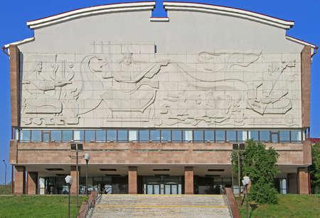 ulan ude: buryat state academic theater of drama in Ulan Ude, Russia