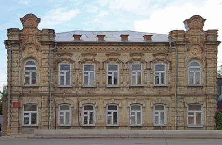 Chelyabinsk, Russia - July 22, 2015: old vintage brick building in Chelyabinsk, Russia
