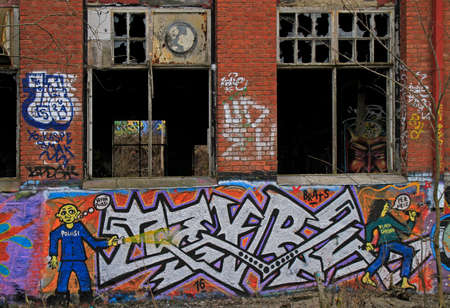 Tampere, Finland - April 7, 2017: abandoned building of factory in Tampere Finland
