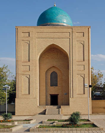 Mausoleum of Bibi-Khonym in the uzbek city Samarkand