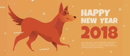 走っている犬と幸せな新年 2018 願い