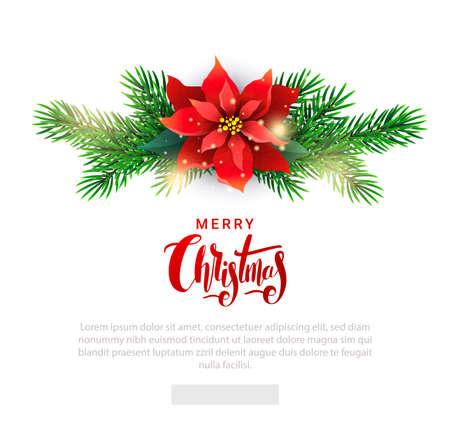 ポインセチアのメールリストのクリスマス テンプレート