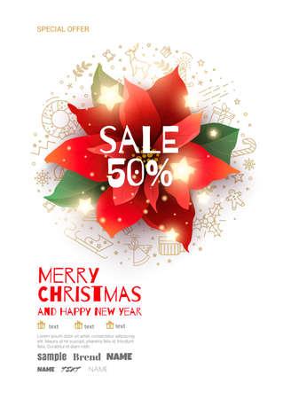 赤いポインセチア クリスマス セール ポスター。