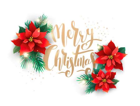 クリスマス ツリーや花装飾免 写真素材
