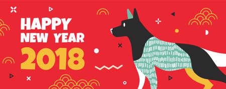 犬デザイン ベクトル イラスト新年バナー