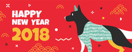 New year banner with dog design vector illustration