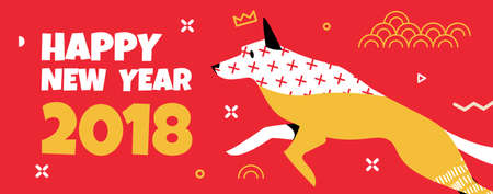 Template banner with dog and text for new year. Иллюстрация