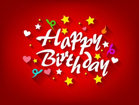 marco cumpleaños: Tarjeta del feliz cumpleaños con la estrella, corazón y la cinta
