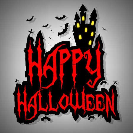 fright: Happy Halloween Greeting card Illustration