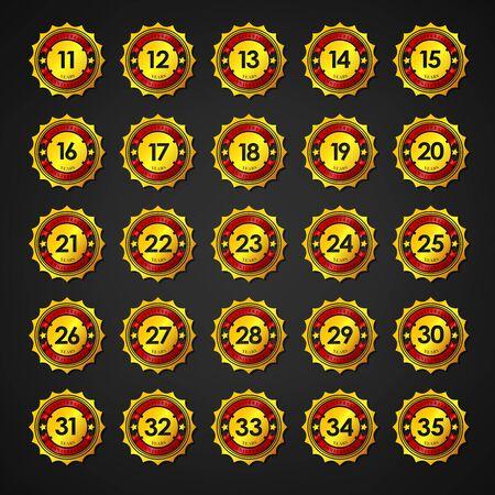 one year old: Gold Badge anniversary round emblem sets Illustration