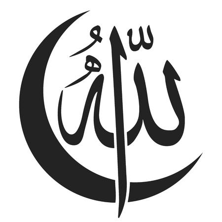 kuran: Allah in Arabic Calligraphy Writing with crescent moon - God Name in Arabic Illustration