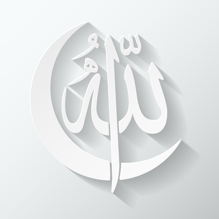 Allah in Arabic Calligraphy Writing with crescent moon - God Name in Arabic Illustration