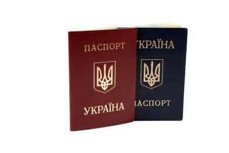 ukrainian passports isolated on white background photo
