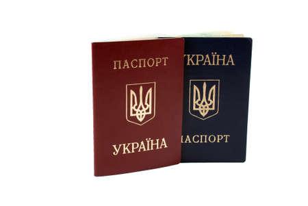 ukrainian passports isolated on white background Stock Photo - 14605064