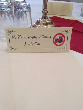 not allowed: Photography not allowed