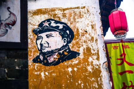 Mao Zedong Art