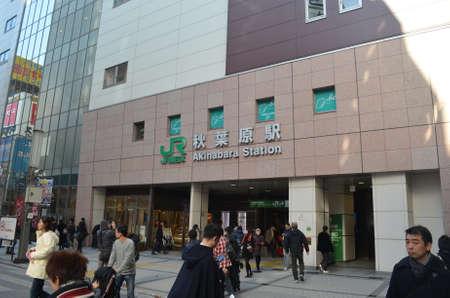 Akihabara Station in Tokyo, Japan 新聞圖片
