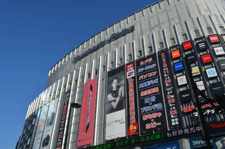 Yodobashi Camera Store in Japan
