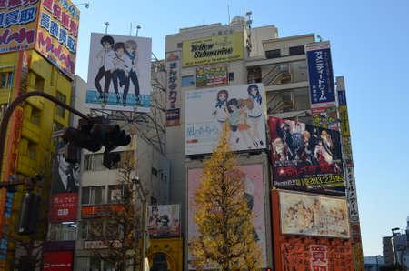 Buildings in Akihabara, Japan