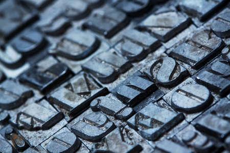 Metal Typography Stock Photo - 6775276