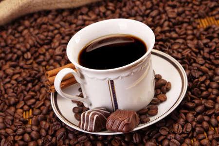 Coffee time! photo