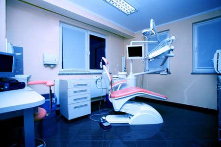 dental treatment: Dental office and equipment