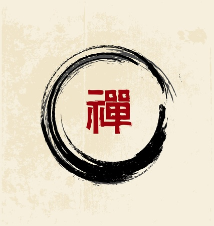 yin and yang: Zen calligraphy
