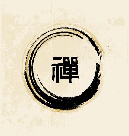 zen stone: Zen calligraphy