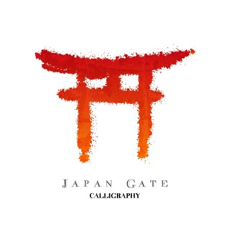 Japan Gate calligraphy Stock Vector - 11940765