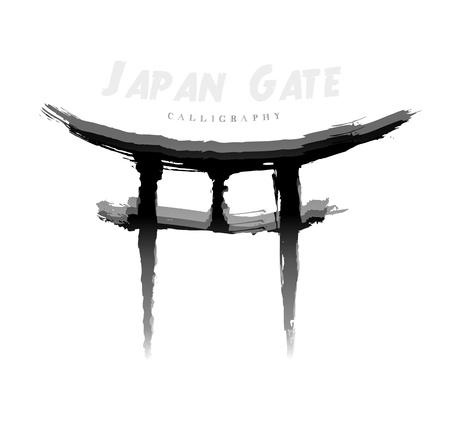 安らぎ: 日本のゲート書道。手描きの抽象的なシンボル  イラスト・ベクター素材