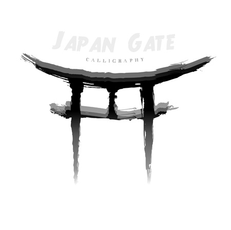 hiroshima: Japan Gate calligraphy. Abstract symbol of hand-drawn