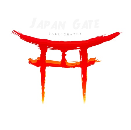 Japan Gate calligraphy. Abstract symbol of hand-drawn Stock Photo - 14275810