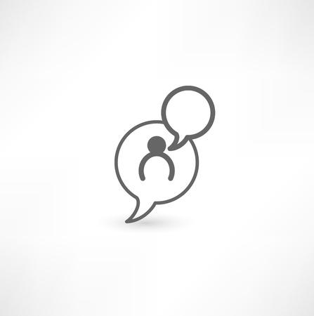 abstract talking bubble Stock Vector - 16138414