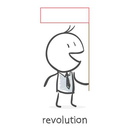 Revolution Stock Vector - 16282379
