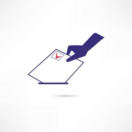 Vote icon Stock Vector - 17813919