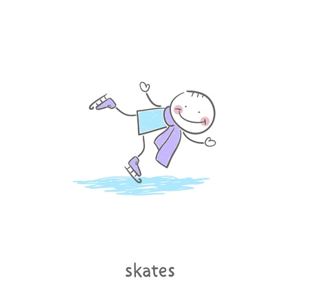 People skating on the ice  Illustration  Stock Vector - 17954830