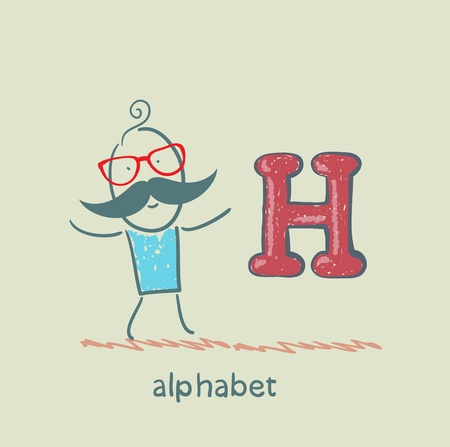 man standing with a letter of the alphabet Vector