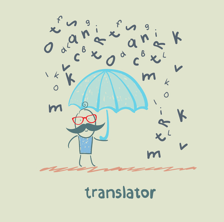 translator: translator is faced with an umbrella from the rain of letters