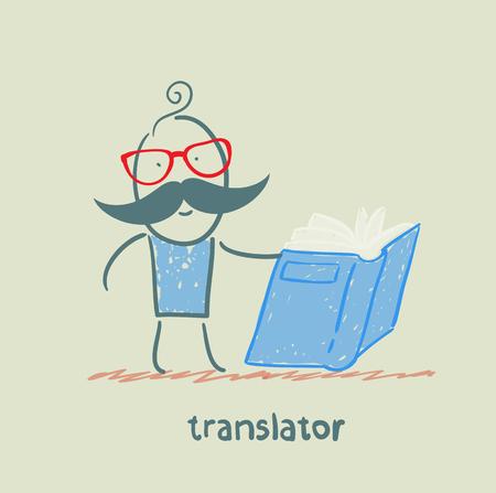 multilingual: translator reads a book Illustration