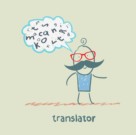 translator: translator is thinking about letters