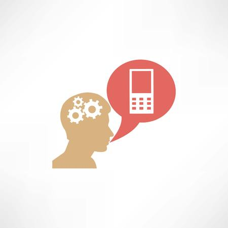 cellphone: Gear head and cellphone icon