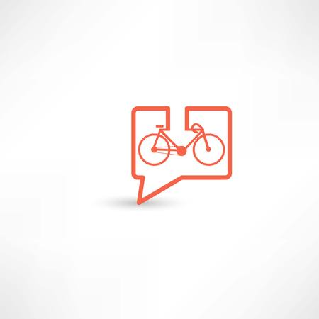 bike race Vector