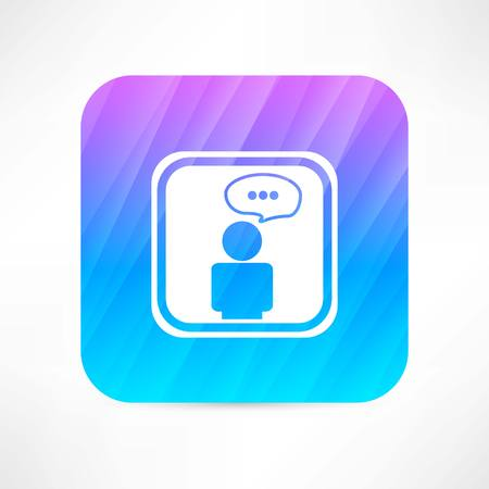 person speaking icon Illustration