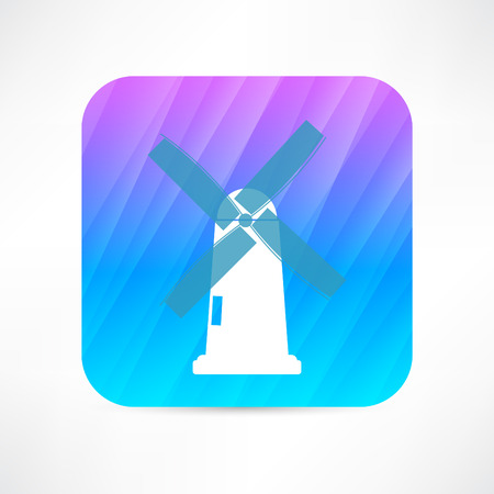 mill icon