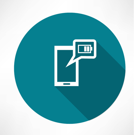 cell charger: battery icon on the smartphone
