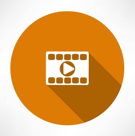 editing: Play video icon