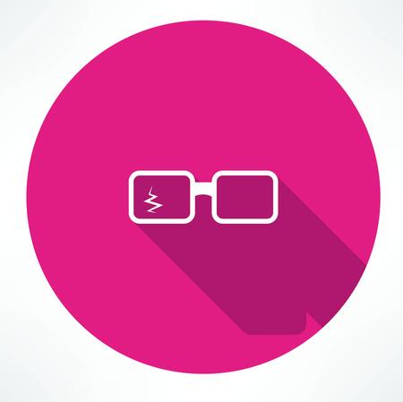 Glasses Icon Ilustração